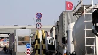 """Турция облекчава трафика през """"Капитан Андреево"""""""