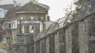 Омбудсманът проверява Софийския затвор след сигнал на скандален журналист