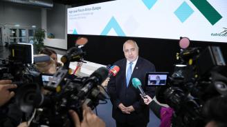 Борисов коментира глобата от 77 млн. евро за БЕХ (видео)