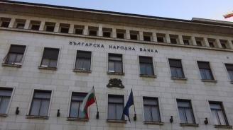 БНБ отчита положително салдо по текущата сметка на страната през октомври от едва 56,1 млн. евро