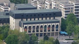 Община Шумен подготвя проект за нов стадион