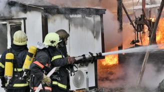 Заведение пламна в Пазарджик