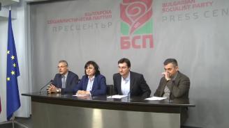 Корнелия Нинова: Нямаме грам доверие в ДКЕВР (видео)