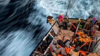 Спасиха девет мигранти в Ламанша