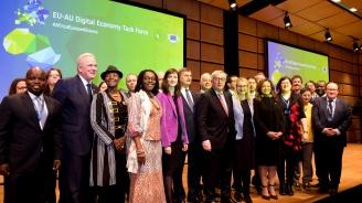Мария Габриел постави началото на Работна група за цифрова икономика ЕС-Африка