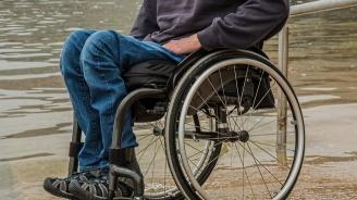 Добричка община приобщи повече от 100 деца и възрастни хора с увреждания