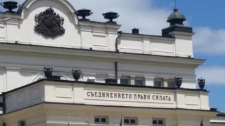 Депутатите ще изберат ново ръководство и състав на Националното бюро за контрол на СРС