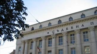 Кметът на село Дивотино на съд за укриване на данъци