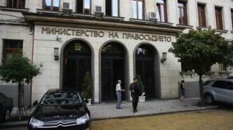 От МП разкриха ще осигурят ли проследяващи гривни за Иванчева и Петрова