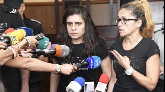 Очаква се Иванчева и Петрова да напуснат ареста