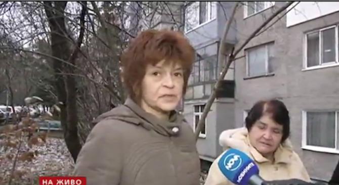 """Жители на Велико Търново се отказват от услугите на """"Топлофикация"""","""