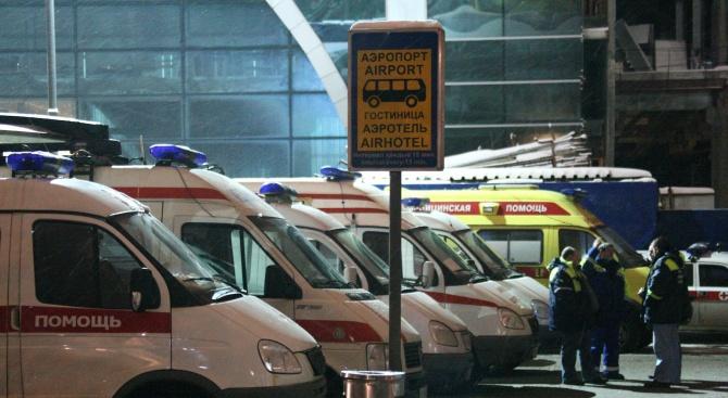 Трима души загинаха при срутване на покрив край Москва, предаде