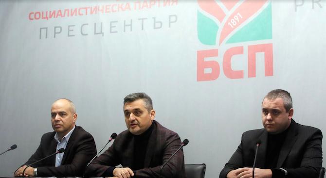 Миналата седмица държавата направи своя принос в организираното политическо движение.