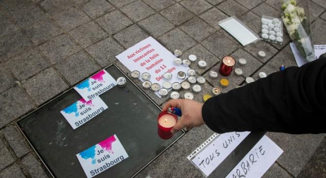 Европейската комисия призова днес за минута мълчание в памет на
