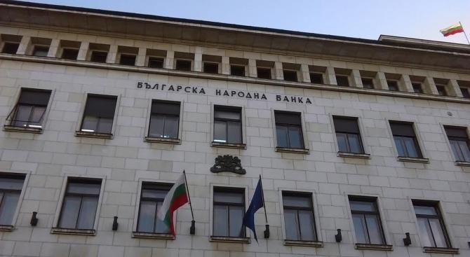 През октомври 2018 година салдото по текущата сметка на България