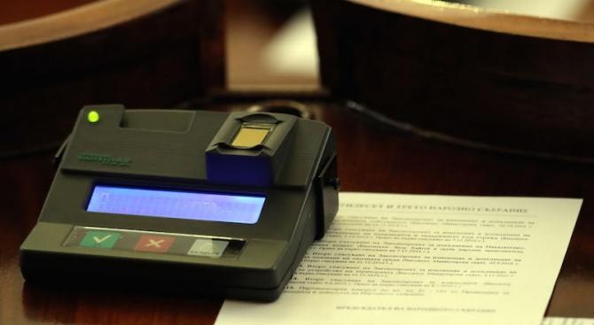 Парламентът ще улесни механизма за уреждане на пребиваването на чуждестранните