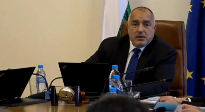 "Бойко Борисов зарадва Правителствена болница и ""Пирогов"" с 27 млн. лв."
