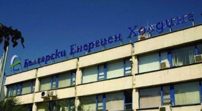 "Дружествата ""Български Енергиен Холдинг"" и дъщерните му дружества ""Булгаргаз"" и"