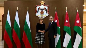 България и Йордания засилват сътрудничеството си в търговията, земеделието, образованието, отбраната и борбата с тероризма