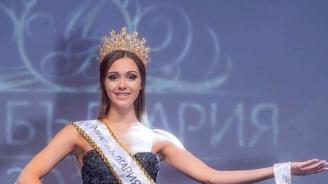 Мис България 2018 Теодора Мудева се включва в благотворителна кампания в помощ на недоносените бебета
