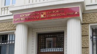 Обвиниха двама от квесторите на КТБ в безстопанственост