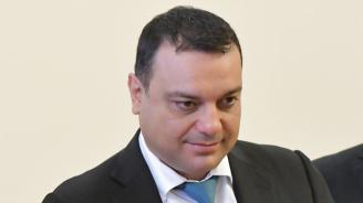 Московски от днес е част от екипа на Черноморската банка за търговия и развитие