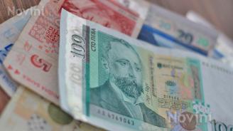 За какво харчи парите си българинът?