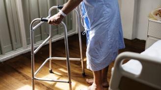 Болницата в Перник ще търси помощ от финансовия министър