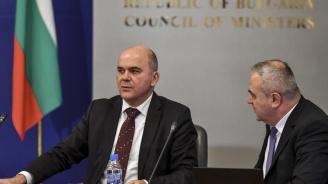 Работна група ще обсъжда от началото на следващата година промени в Кодекса на труда (снимки)