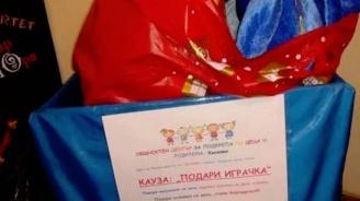 Ученици от Кърджали подариха играчки на деца в неравностойно положение в Хасково