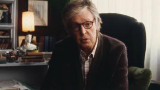 Пол Маккартни и Ема Стоун заснеха клип против психическия тормоз (видео)