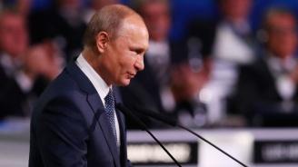 Владимир Путин: Силата е истината (обновена)