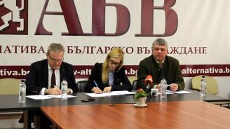 АБВ представи политически манифест за участие в изборите през 2019 година