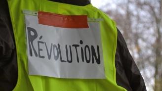 """Протест на """"Жълтите жилетки"""" готвят в България след Нова година"""