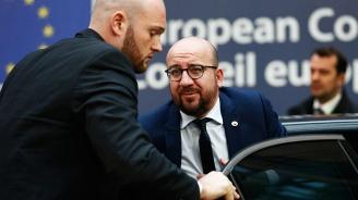 Белгийският крал прие оставката на премиера