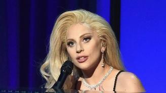 Изработиха позлатена китара с кристали за Лейди Гага