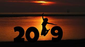 Над 3000 българи ще посрещнат Нова година на екзотичен остров