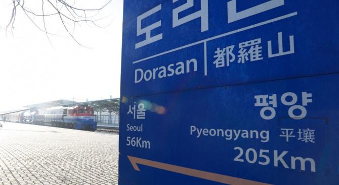 Южнокорейска делегация тази сутрин пристигна с влак за официалната церемония