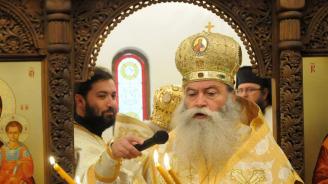 Ловчанският митрополит: Рождество Христово е празник на надеждата, радостта, вярата