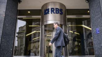 Водещ британски финансов гигант се изнася във Франкфурт заради Брекзит