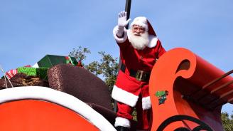 Дядо Коледа с призив