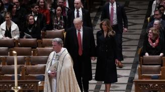 Тръмп и Мелания присъстваха на рождествена литургия в Националната катедрала във Вашингтон