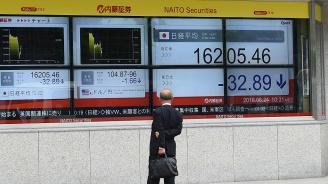 Индексът Никкей загуби 5,01 процента на Токийската фондова борса