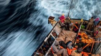 Около 40 мигранти са спасени в Ламанша на Коледа