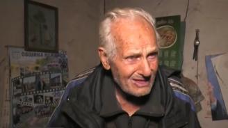 Обраха старец пет пъти за един месец