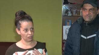 Неизвестни пребиха семейство навръх Бъдни вечер в Свиленград