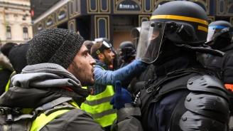 """Френските """"жълти жилетки"""" се събрахаза седма поредна събота на протести"""