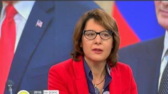 Експерт: Българското европредседателство беше много прилично