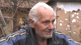 Върнаха парите на 85-годишния мъж, душен и ограбен на Коледа