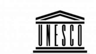 САЩ и Израел  напуснаха  ЮНЕСКО